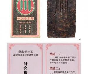 """湖北黑茶:""""中华老字号"""" 湖北省赵李桥茶远销国内外"""