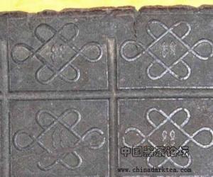 湖北砖茶:红砖茶(米砖)历史阶段