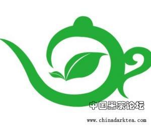 首届中国(广州)茶文化精品博览会招展书