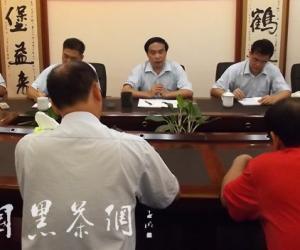 梧州茶厂传达自治区党委副书记危朝安重要批示精神